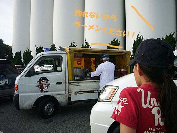 P1100851.jpg
