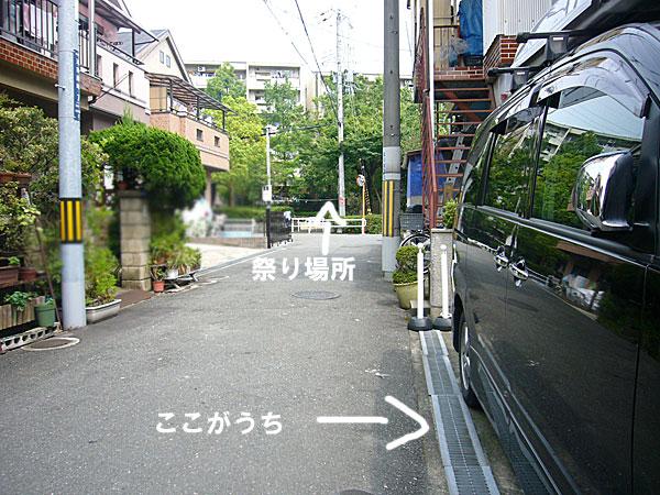 P1110606.jpg