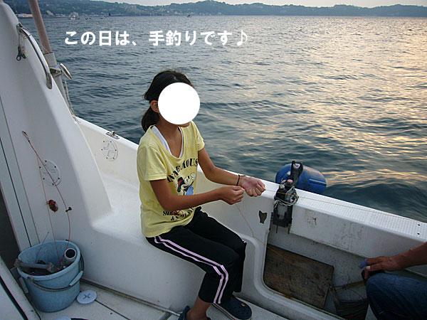 P1110885.jpg