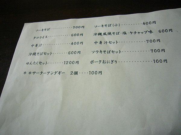 P1120009.jpg