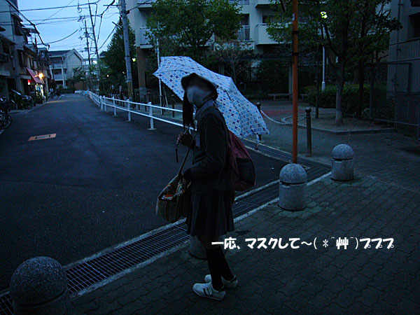 P1120751.jpg