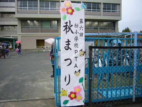 P1120844.jpg