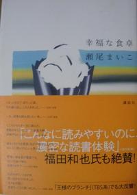 IMGP3702.jpg