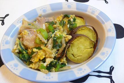 焼き芋&豚肉と野菜の炒め物