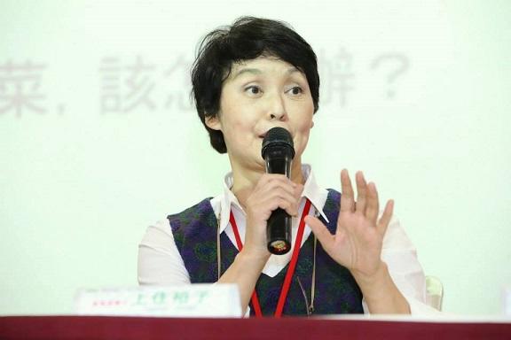台湾裕子1