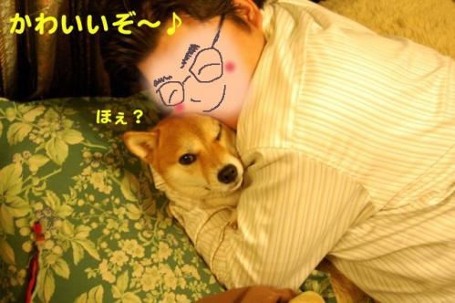 2_20111208233758.jpg