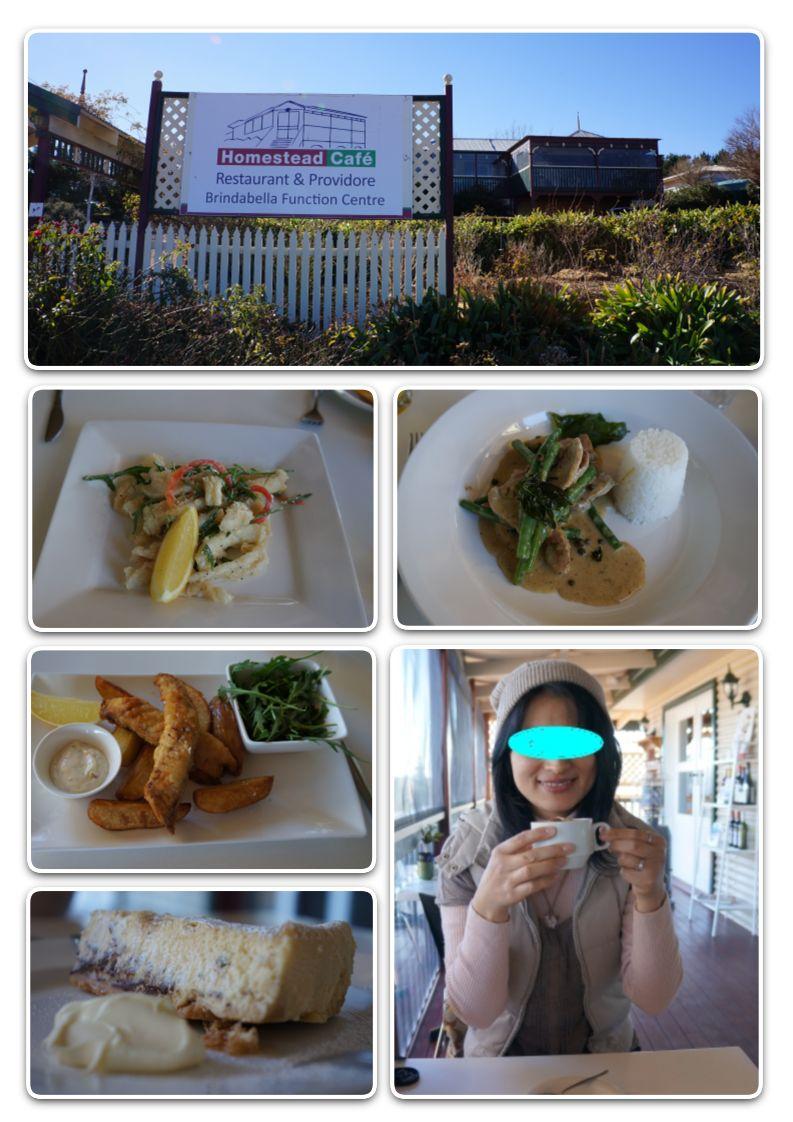 blog cafe