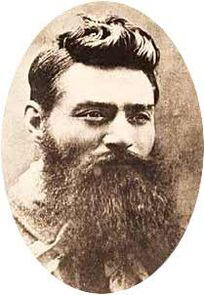 205px-Ned_kelly_day_before_execution_photograph.jpg