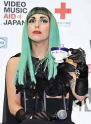 green+gaga+for+japan_convert_20110729140306.jpg