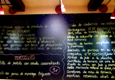 Madrid P1010084 470