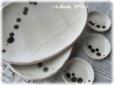 陶芸教室のお皿