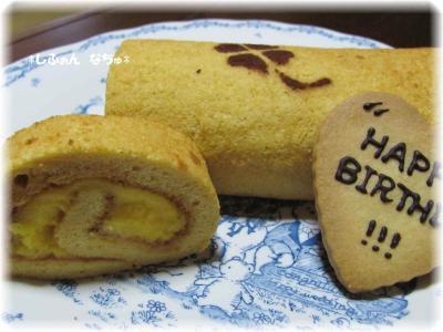 プリン風味のロールケーキ