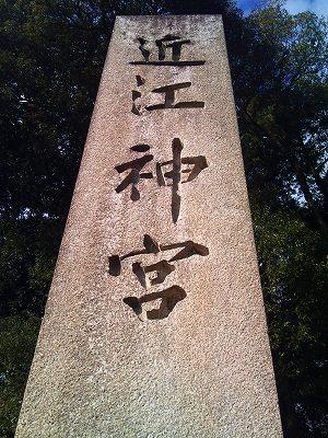 清和協会新年公式参拝2012 (10)