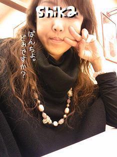 Image4513aa.jpg