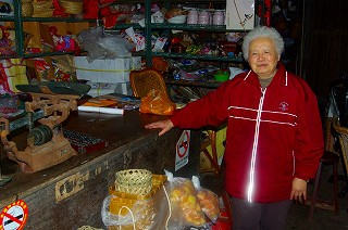 金包里おばさん