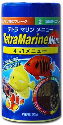 テトラマリン4in1