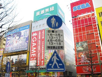 けいおん7&秋葉原 (3)
