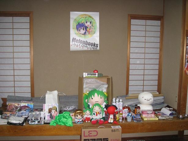 110122kyoutoshirakawagou (8)