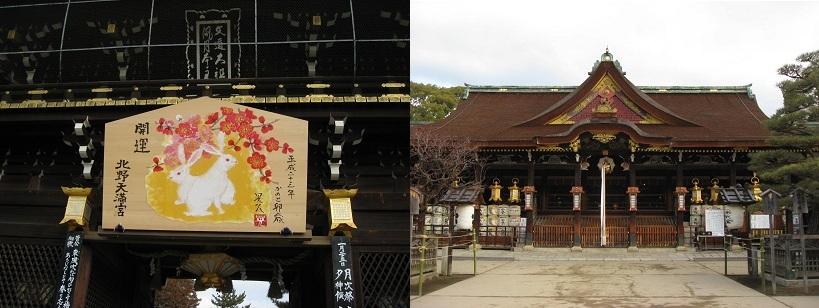110122kyoutoshirakawagou (2)