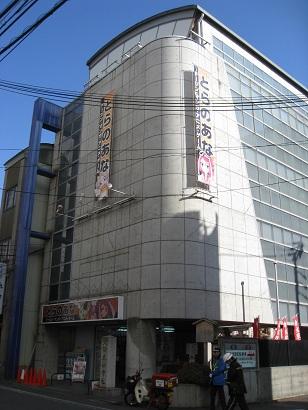 110122kyoutoshirakawagou (3)