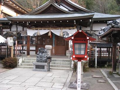 110122kyoutoshirakawagou (1)