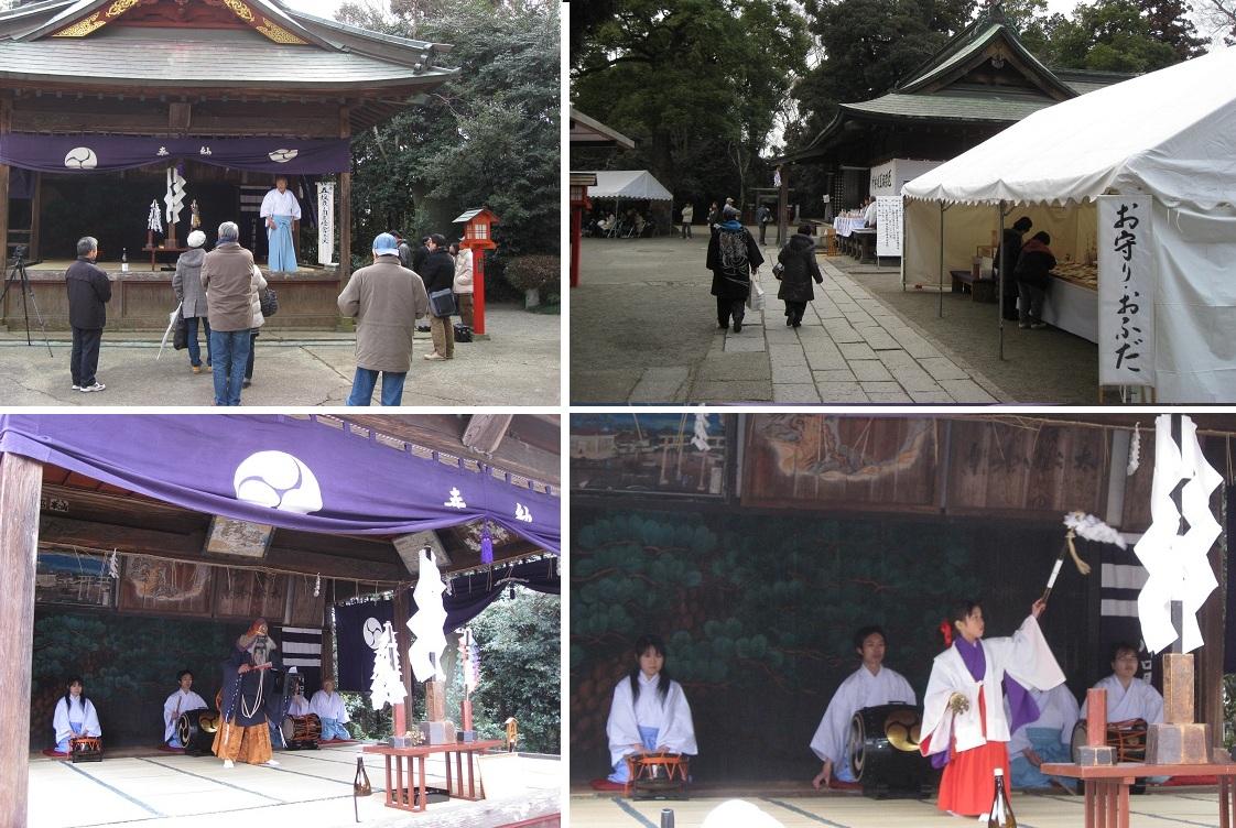 20110214washinomiya (9)