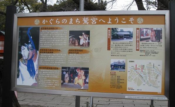 20110214washinomiya (8)