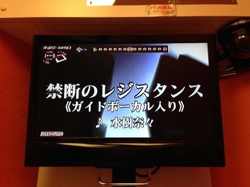 201410水樹奈々さん (6)