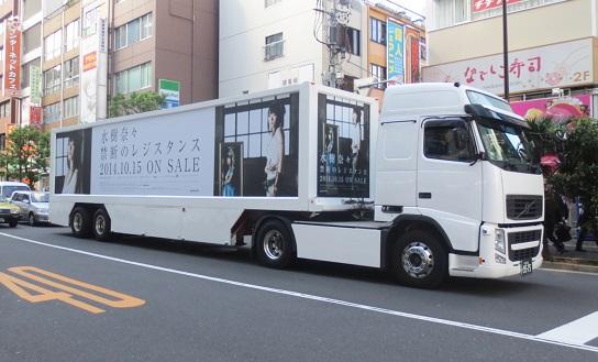 201410水樹奈々さん (3)