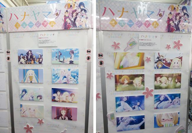 201410ハナヤマタ展 (6)