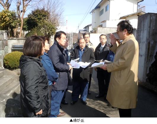 2012_0319_3.jpg