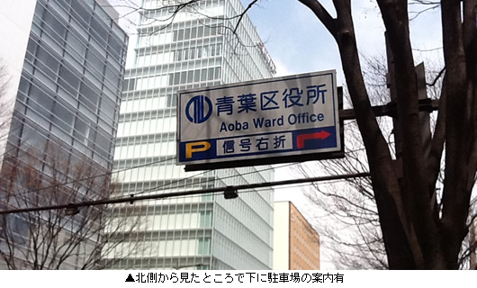 2012_0425_1.jpg