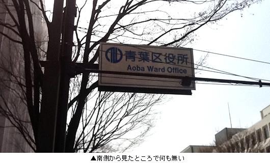 2012_0425_2.jpg