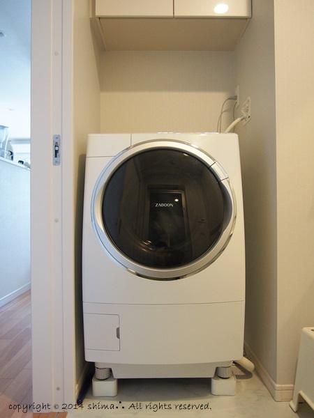 20140108ドラム式洗濯機1