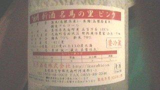 2013122713060001.jpg