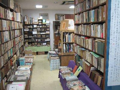 ダルマ堂書店