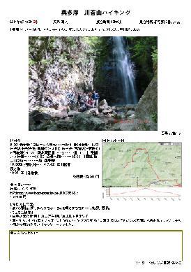 20110522.jpg