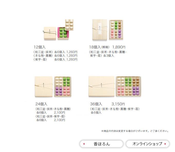 exp_gift.jpg
