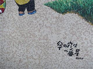 6/15日記用5