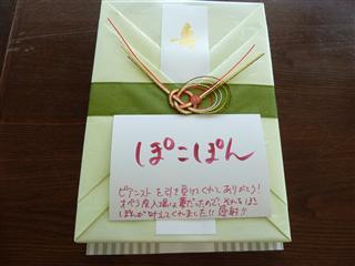 9/29日記用5