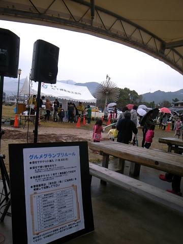 2012huyuhanabi1.jpg