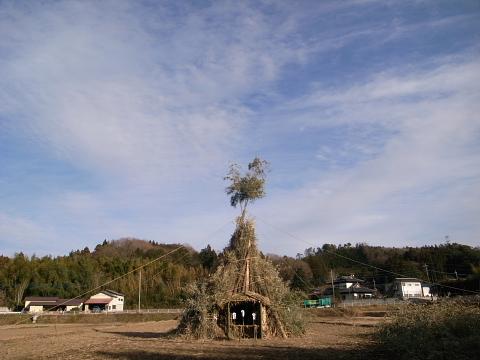 2012masiko1.jpg
