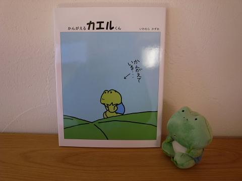 iwamurakazuo2.jpg