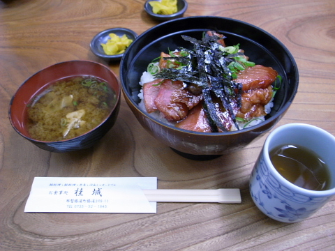 katuragi22.jpg
