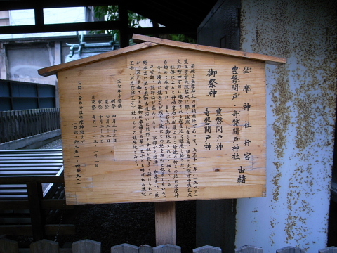 kubotu3.jpg