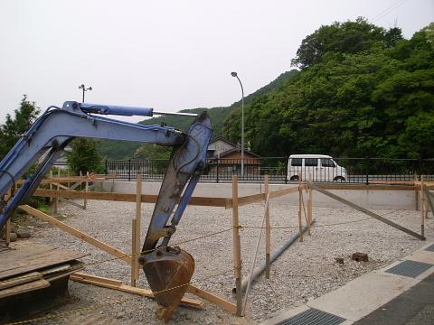 yukawa2.jpg