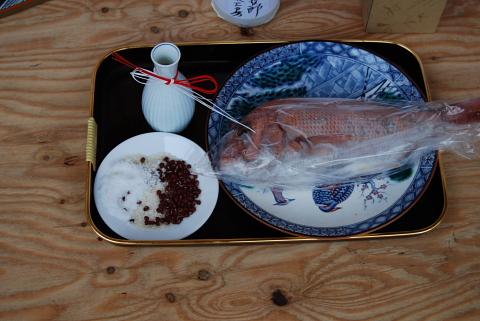 yukawa24.jpg