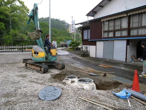 yukawa3.jpg