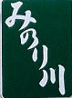 a20101229 038