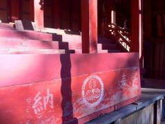 白浜神社 015